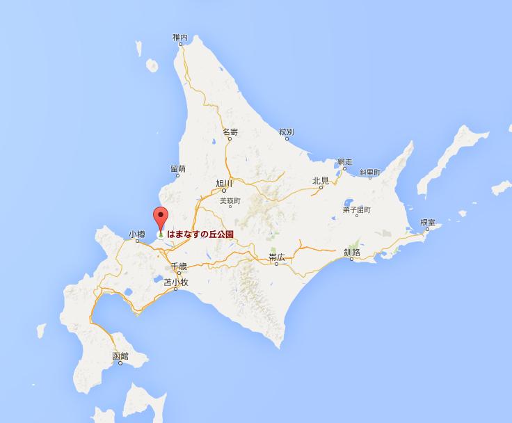 【北海道】石狩市にはまなすソフトを食べに行ったらとんでもない道に案内された件