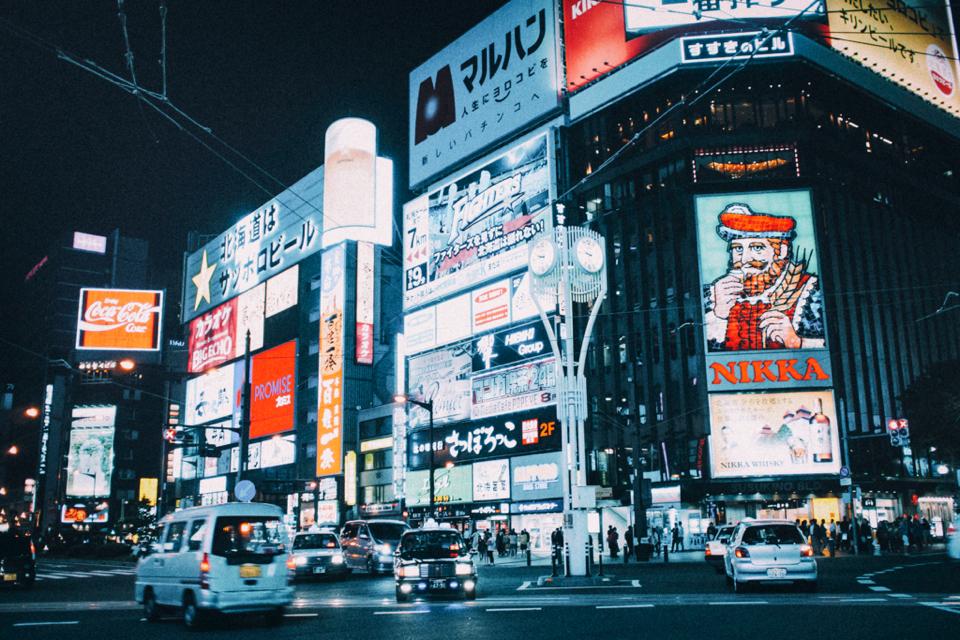 【地下鉄が超おトク】北海道最大の都市・札幌をカメラを持って散歩しよう